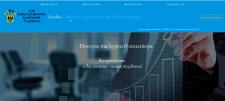 Разработка сайта radzivill.com.ua
