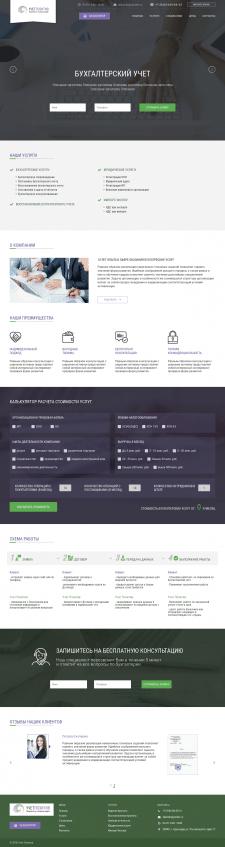 Установка CMS ModX для сайта бухгалтерии