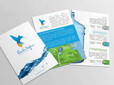 Eden Water Delivery Brochure
