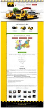 Сайт по предоставлению услуг эвакуатора в СПБ