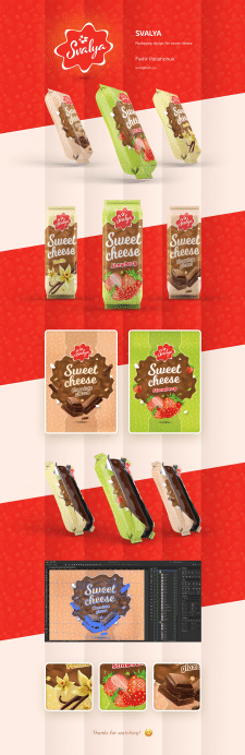 Дизайн упаковки для сырков «Svalya»