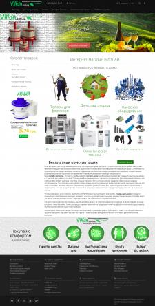 OpenCart 2.0.2 - установка, сборка, запуск