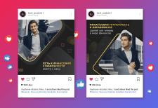дизайн постов для instagram