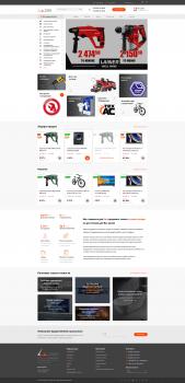 Интернет-магазин Liner