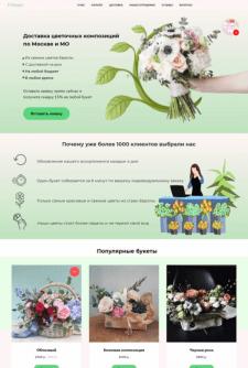 """Создание сайта интернет магазина """"FFlover"""""""