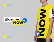 Ukraine NOW. Promo website