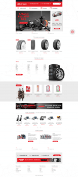 Интернет магазин автомобильных запчастей