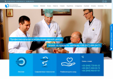 Одесский Центр Эндопротезирования