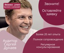 "КМС ""Банкротство"""