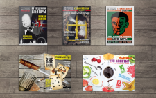 Обложки журналов в ИД Секретные материалы