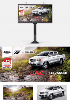 JAC T6 Billboard