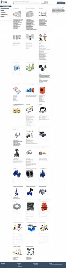 Наполнение интернет-магазина (CMS: OpenCart)