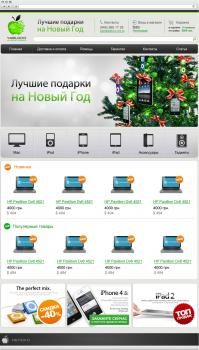 Интернет-магазин «Yabloco»