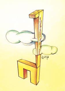 Жираф метафора