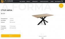 Мебельный магазин на Opencart
