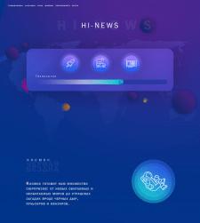Дизайн для сайта технологий