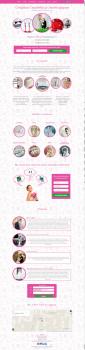 Landing Page для студии свадебных аксесуаров