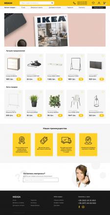 Дизайн сайта для IKEA24