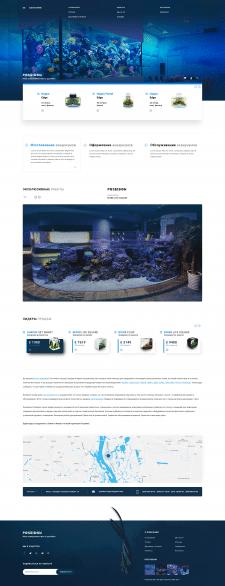 Poseidon Aquarium Webdesign