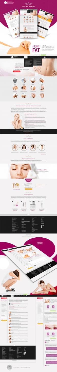 Дизайн косметологического сайта