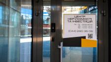 Наклейка на двери агентства премиум-недвижимости