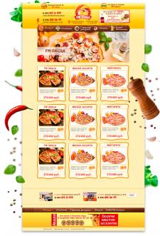 FM пицца