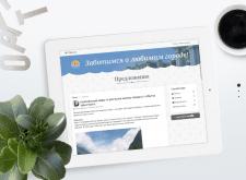 """Разработка сайта для соц. проекта """"Моя Одесса"""""""