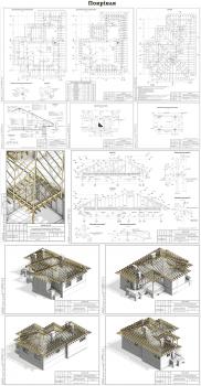 Реконструкція одноповерхового будинку (148 кв.м.)