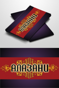 Логотип Ресторанна грузинской кухни