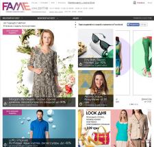 Интернет-магазин одежды FAME