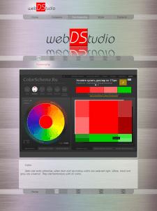 дизайн сайта визитки компании  web d studio