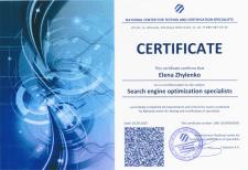 Сертификация по SEO