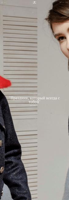 Корпоративный сайт fashion-дизайнера