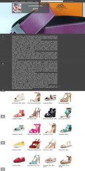 Описание каталога с обувью