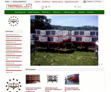 Перенос сайта с локального сервера на хостинг
