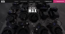 Сайт для компании MusicMax Group