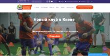 Футбол для дошкольников Footbik - главный сайт