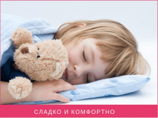 Ищите подушку для здорового сна?