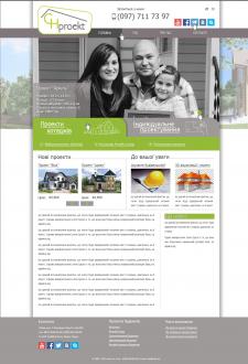Сайт-каталог проектів будинків на базі Wordpress