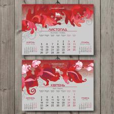 Разрабка графіки та дизайну календаря