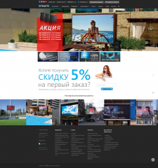 Корпоративный сайт компании VILARK