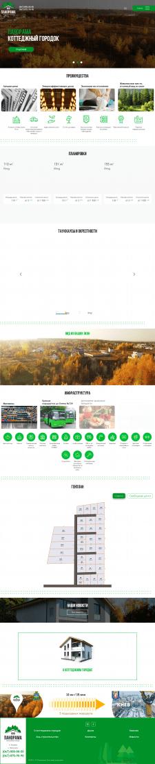 "Корпоративный сайт для жилого комплекса ""Панорама"""