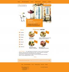 """Дизайн главной страницы сайта кафе """"Кипарис"""""""