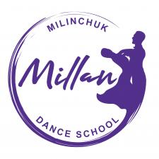 Название для Школы Танцев