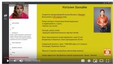 Транскрибация видео на ютубе