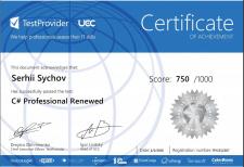 Сертификат  C# Professional