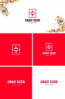 Unagi Sushi 2