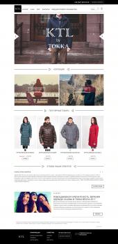 Интернет-магазин верхней одежды KTL