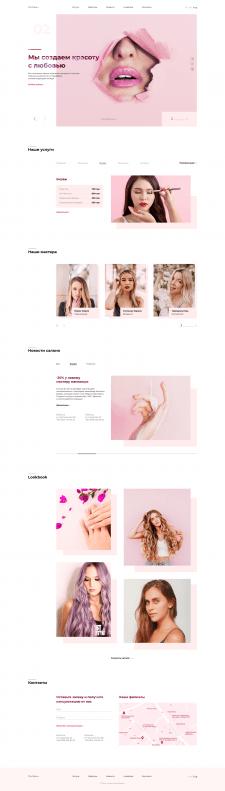 Landing page для салона красоты
