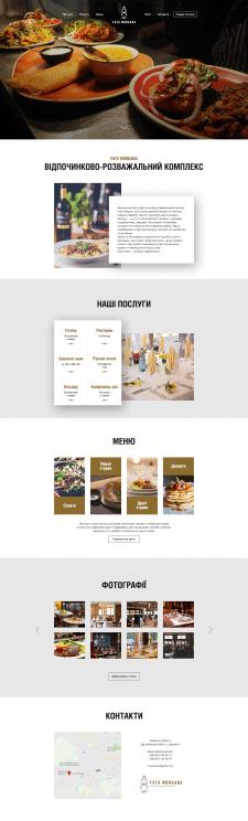 Сайт ресторану
